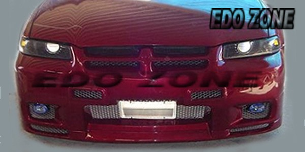 1995-1999 Plymouth Breeze/ Chrysler Cirrus/ Dodge Stratus Front Bumper Kit #17-XDRB $199.00