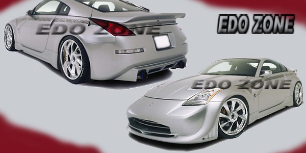 2004 nissan 350z accessories 2004 350z car parts html. Black Bedroom Furniture Sets. Home Design Ideas