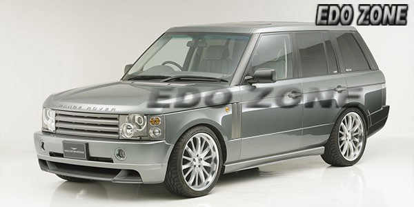 Engine Performance: Range Rover Parts & Accessories