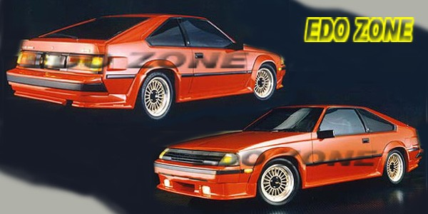 1984 To 2005 Toyota celica Sporty aftermarket racing style